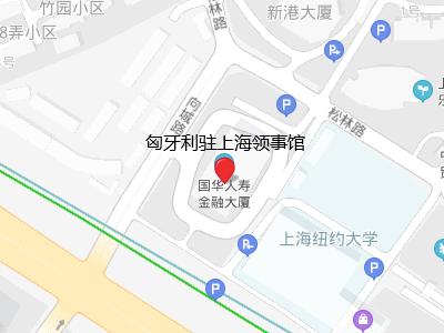 匈牙利驻上海领事馆